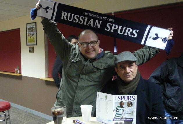 Russian Spurs в Лейтоне на матче юношеских команд Тоттенхэм - Спортинг