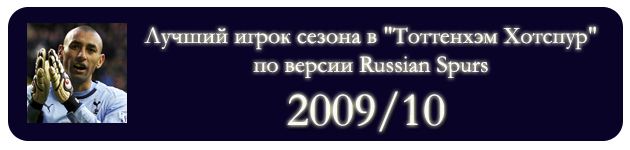 best2009-10