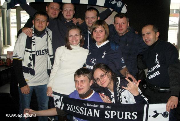 Russian Spurs на матче Анжи - Тоттенхэм Хотспур (0:2) Лига Европы 2013/14