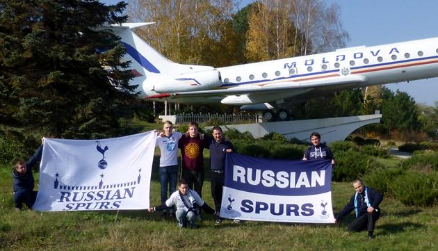 Russian Spurs на матче Шериф Тирасполь - Тоттенхэм Хотспур