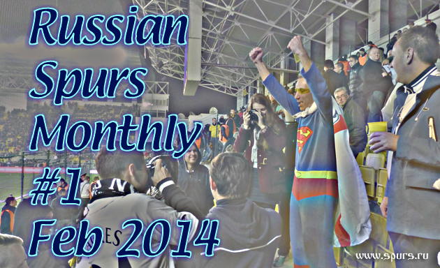 Russian Spurs Monthly #1 Feb 2014