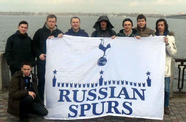 "Russian Spurs на матче ""Днепр"" - ""Тоттенхэм"" (Днепропетровск, Украина)"