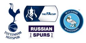 Tottenham Hotspur - Wycombe Wanderers