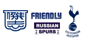 kitchee - tottenham hotspur
