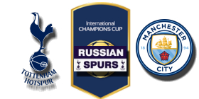 tottenham_manchester_city_international_champions_cup_2017