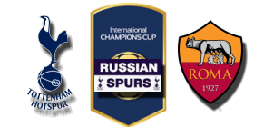 tottenham_roma_international_champions_cup_2017