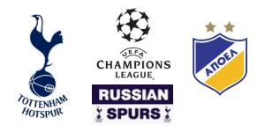 Tottenham Hotspur - APOEL