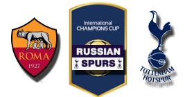 Roma - Tottenham Hotspur
