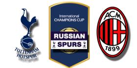 Tottenham Hotspur - Milan