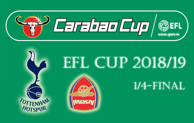 arsenal_spurs_carabao_сup_2018-19 copy