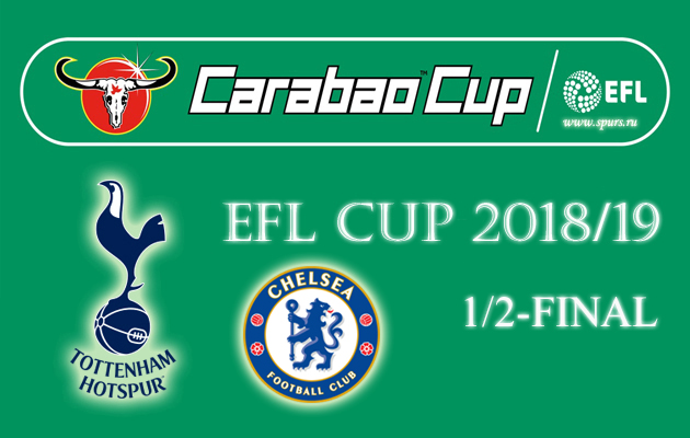 chelseal_spurs_carabao_сup_2018-19
