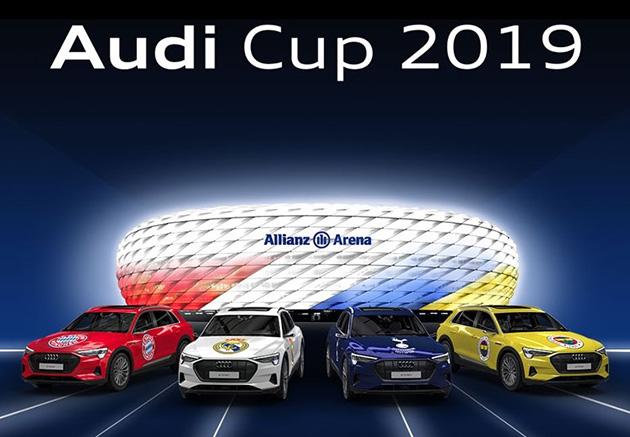 """""""Тоттенхэм"""" прилетел в Мюнхен на Audi Cup"""