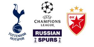 tottenham_crvena_zvezda_UEFA Champions League