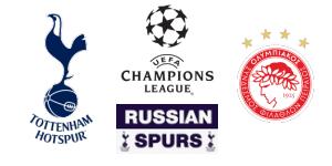 tottenham_olimpiacos_UEFA Champions League