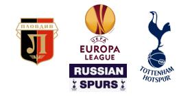 lokomotiv_plovdiv_tottenham_europa-league