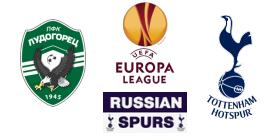 ludogorets_razgrad_tottenham_europa-league