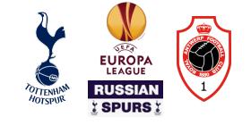tottenham_royal_antwerp_europa-league