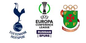 Tottenham_Hotspur_Paco_de_Ferreira_Conference_League
